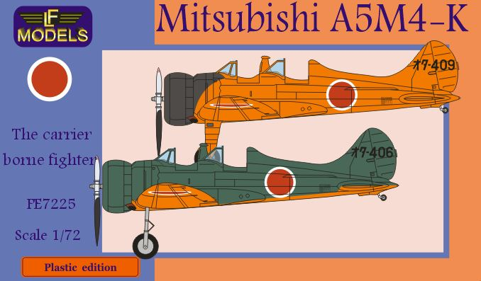 "Mitsubishi A5M4-K Claude ""Two-seat Trainer"""